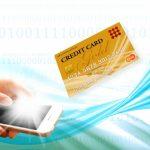 お支払い方法<カード決済追加>に関するお知らせ